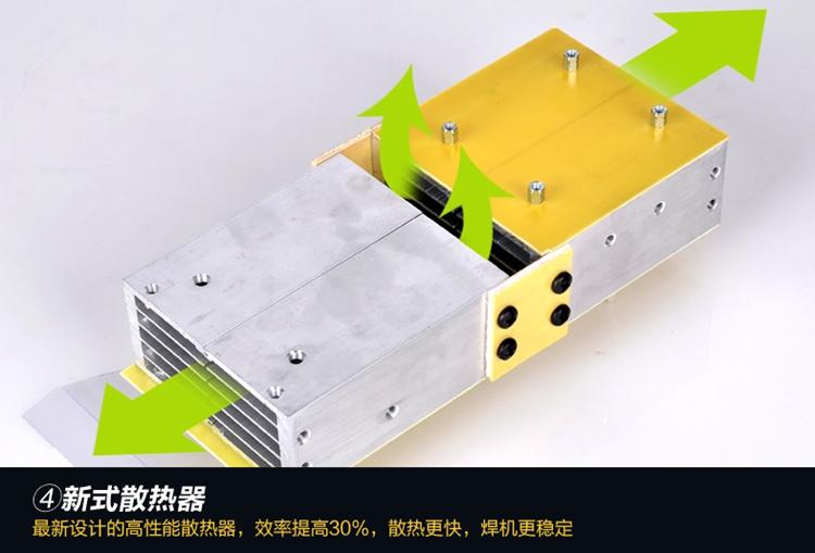 东成电焊机ZX7-250直流双电压电焊机220V图片十