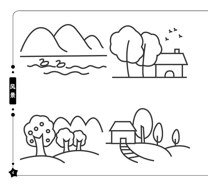 正版 风景 建筑-蒙纸简笔画 路得 9787510132445