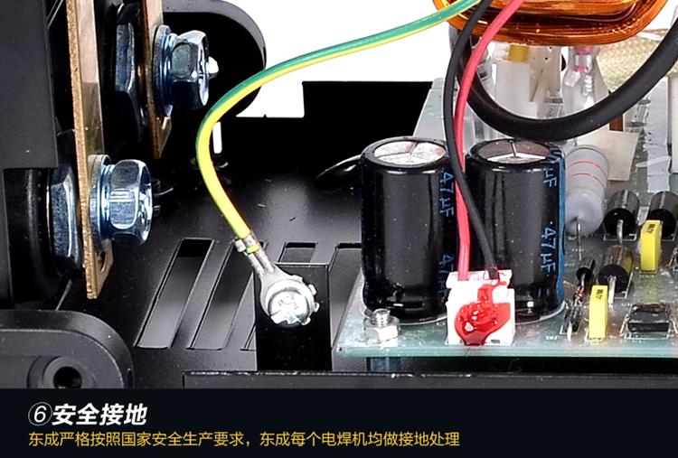 东成电焊机ZX7-250直流双电压电焊机220V图片十二