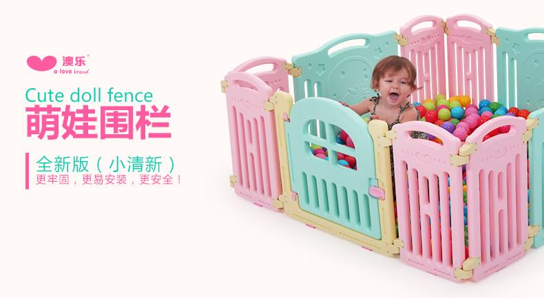 儿童护栏宝宝爬行围栏
