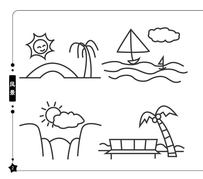风景 建筑-蒙纸简笔画
