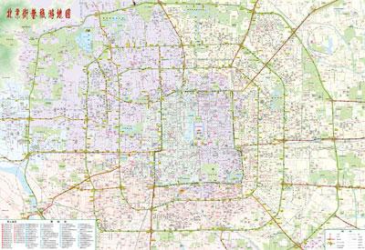 2013北京街巷旅游地图 中国地图出版社