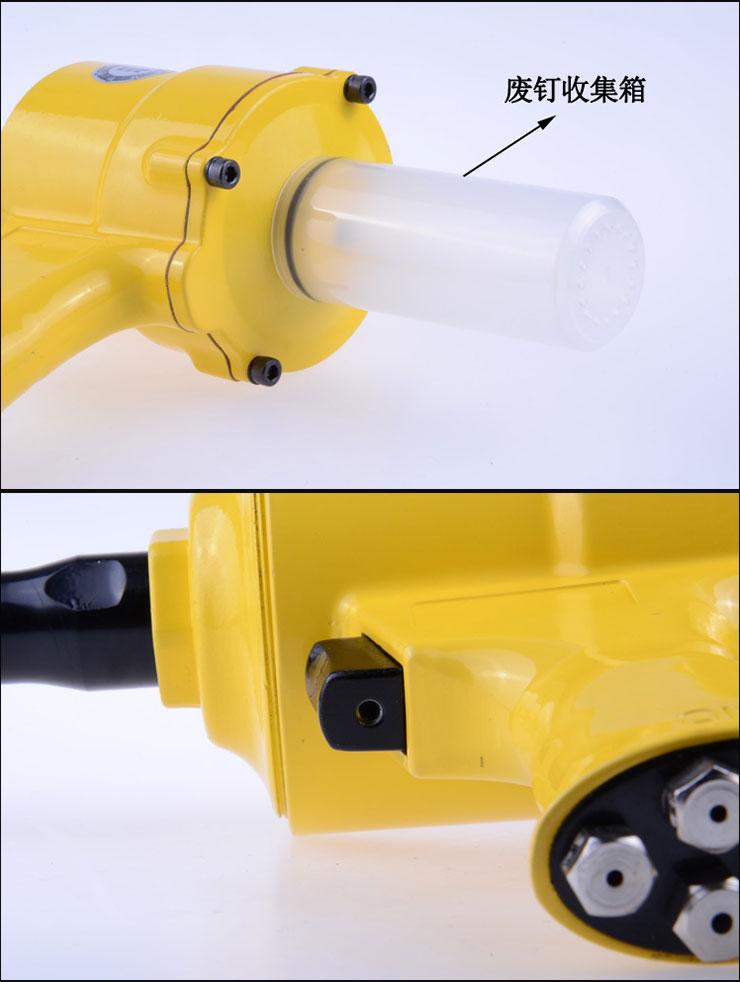 气动铆钉枪原理图解_抽芯铆钉原理_气动冲床的工作原理图解