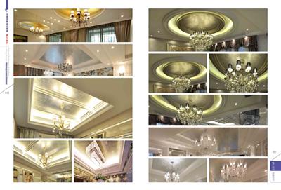 完美顶棚设计图典 餐厅 厨房 王正悟 9787560993447