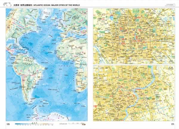 世界地图集(地形版)