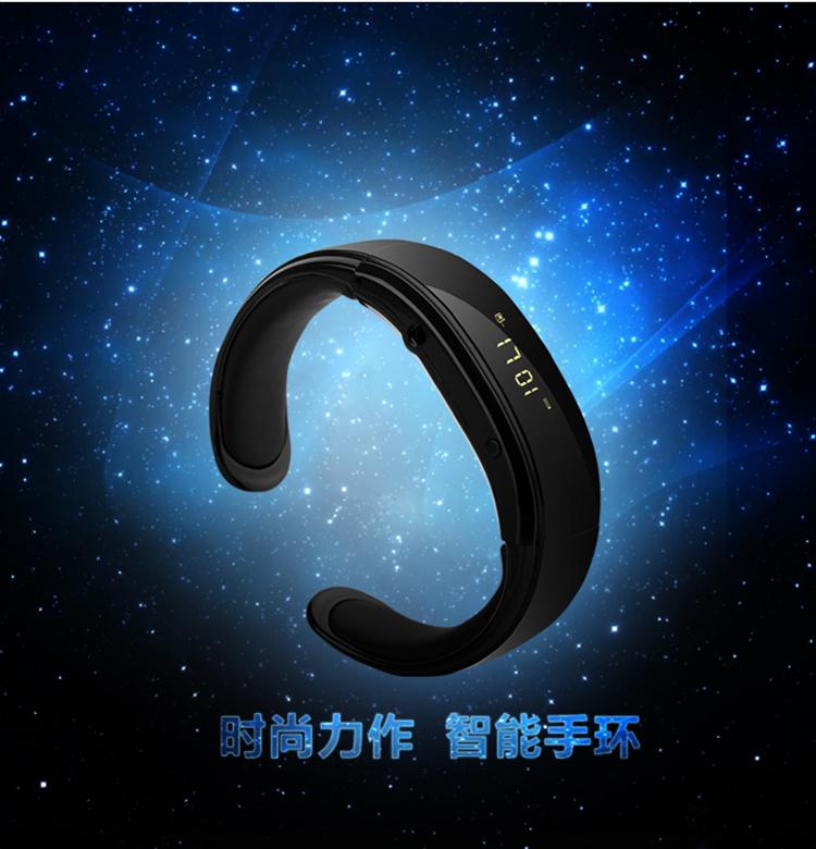 wisebrave智蓝牙手环适用于小米/三星/苹果小米4字体手机怎么改图片