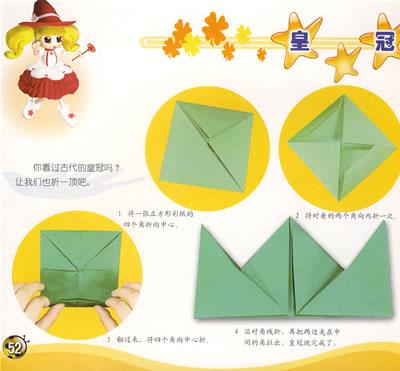 折纸钢琴步骤图片