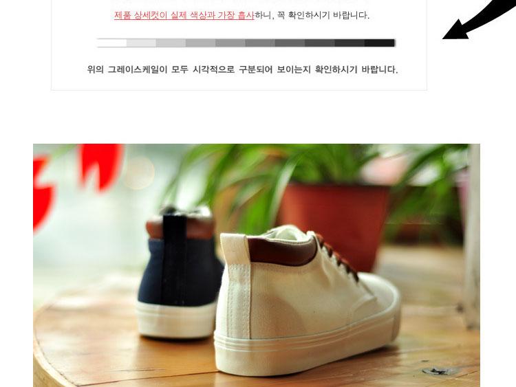 鞋子男日韩版潮流男士休闲鞋白色鞋子男运动鞋潮男