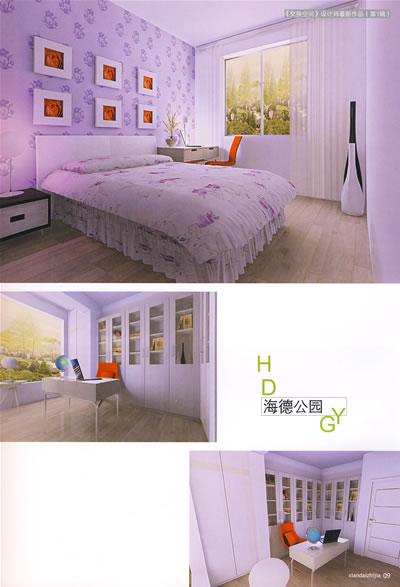 建筑 室内设计,装饰装修 《交换空间设计师》**作品(第1辑):现代之家