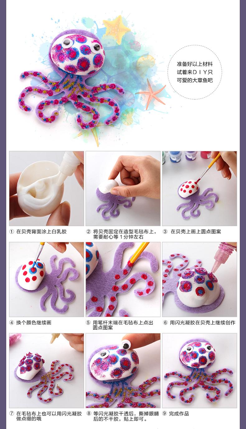 儿童画画套装创意贝壳绘画套装礼盒安全丙稀