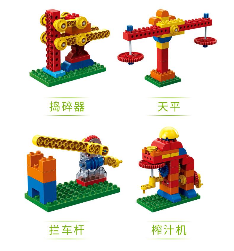 邦宝玩具益智积木拼装招工乐高大儿童块6530机械颗粒幼儿园6510早教联志齿轮兼容图片