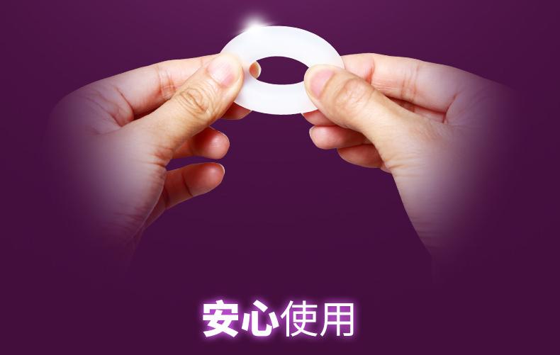 杜蕾斯(Durex) 金刚持久环 锁精环