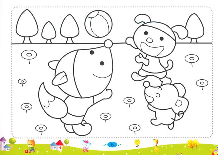 少儿 幼儿启蒙 儿童彩笔画2  胡正刚编著的《儿童彩笔画(2)/少儿美术