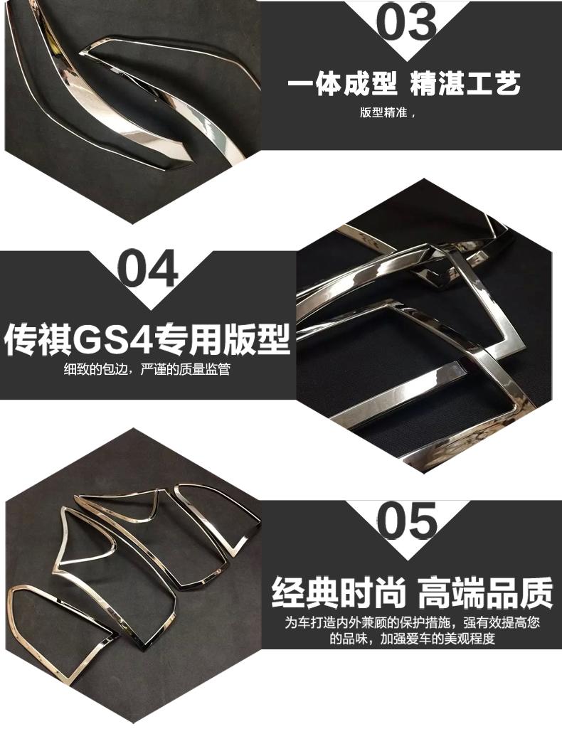 gs4皮带安装步骤
