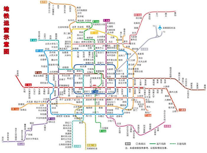 旅游/地图 导游必备 延庆区交通旅游图   本图是一张全面反映延庆区