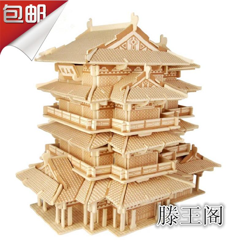 拼插积木木质 立体 拼图模型3