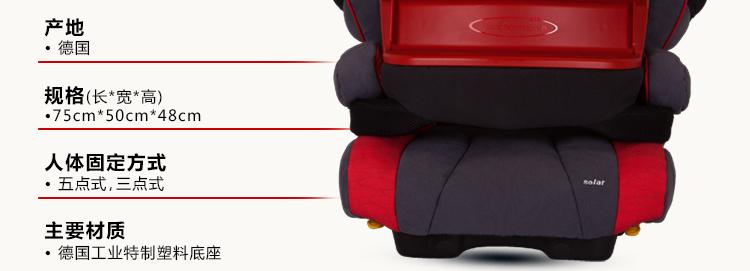新品!斯迪姆STM汽车儿童安全座椅德国原装进口阳光天使9月-12岁前置护体自带Isofix