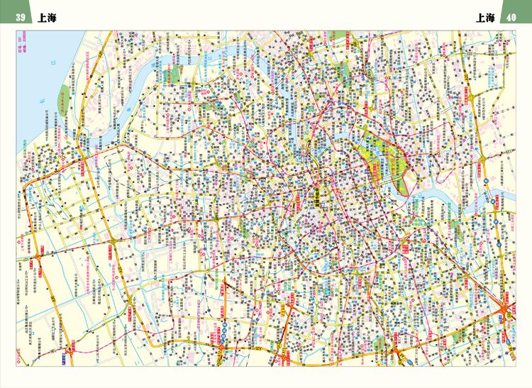 中国公路交通地图册(2016版)