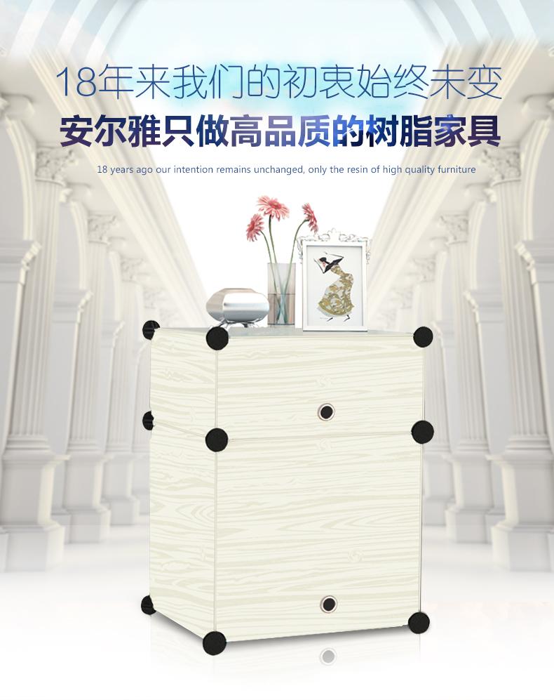 简约时尚现代床边柜 塑料整理角柜 床头柜-粉色普通款-图案随机发