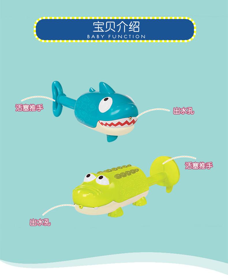toys海盗渔船儿童洗澡玩具套装 可灌水可钓鱼宝宝益智玩具 bx1522z
