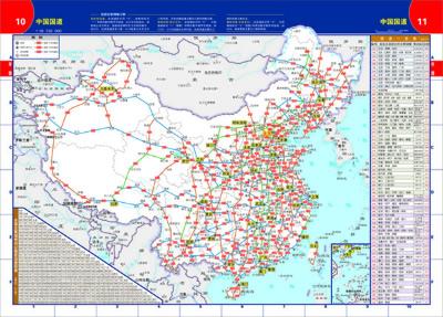 北京到邢台地图