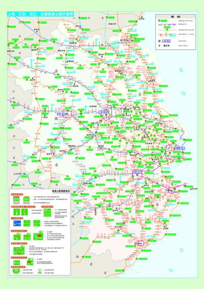 (正版)上海,江苏,浙江,安徽高速公路网地图集/天域北斗(t)图片