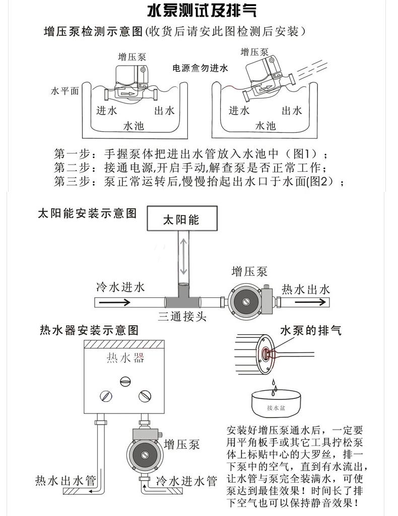 安捷顺全自动静音增压泵 水泵家用热水器微型加压泵 165w全自动款