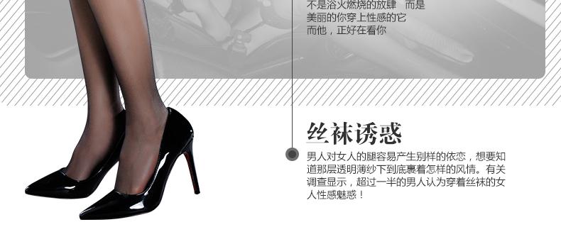 久慕雅黛黑色长情趣诱惑美腿网袜丝袜情趣诱惑透明打底袜大腿过膝长筒完性感说不的作文图片