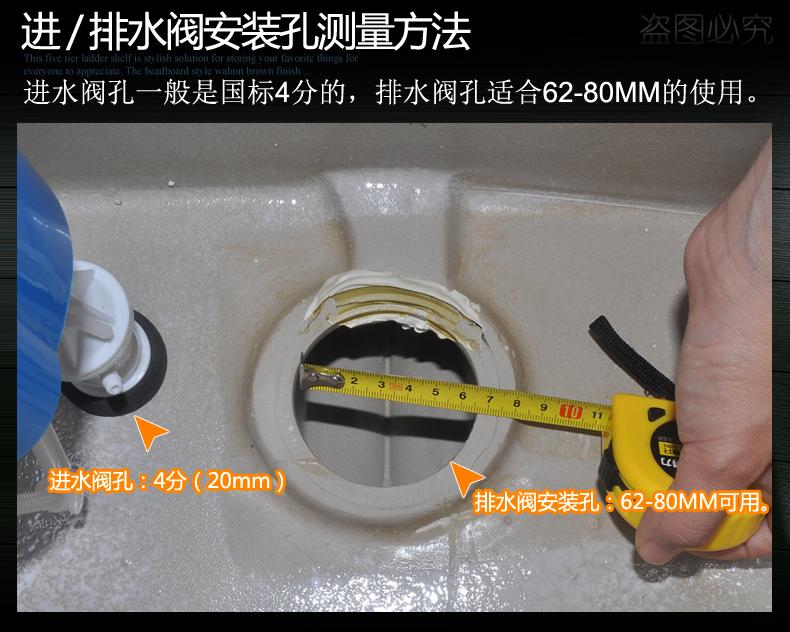 吉斯特 马桶配件老式排水阀 坐便器水箱进水阀配件双按钮冲水器 进水图片