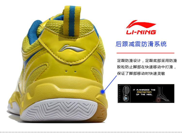 Giày cầu lông nam LINING AYTJ079 - ảnh 19