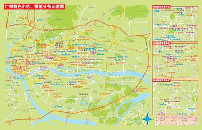 广州到哈尔滨地图