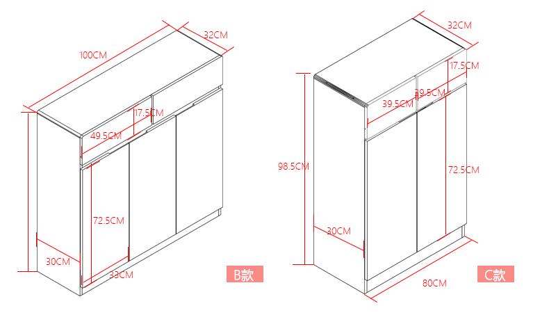 鞋柜cad平面图尺寸