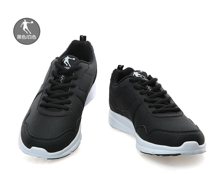 乔丹男鞋 运动鞋男跑步鞋男款2015新款跑鞋男春夏网布超轻透气慢跑