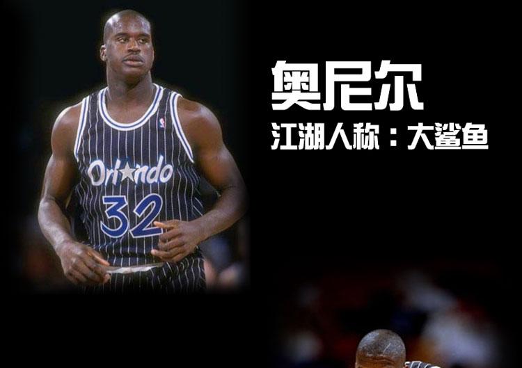 NBA 阿迪达斯 奥尼尔奥兰多魔术复古Swingman球衣 nba篮球服 ADS图片