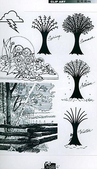 图形创意酷(9)四季风光,动物,植物园艺,水果蔬菜图片