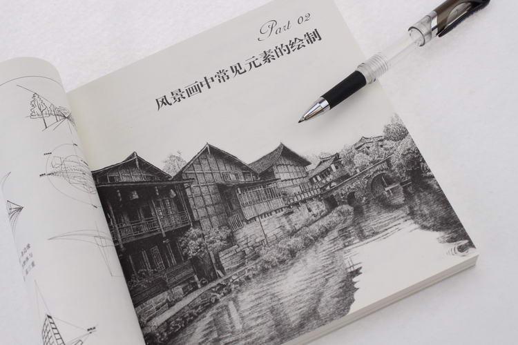 黑白画意——自然风景写生与创意教程 左登松 艺术 书籍