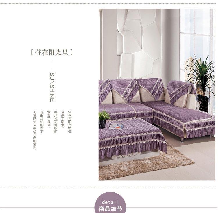 添富贵 沙发垫 韩国绒压花沙发垫座垫套装组合 四季真皮布艺沙发套罩巾 雅典娜紫色 90*210cm四人座
