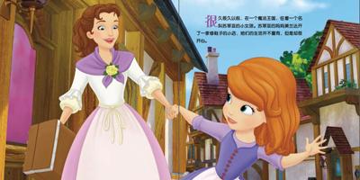 少儿 动漫/卡通 小公主苏菲亚梦想与成长故事系列(套装共6册) [3-6岁]图片