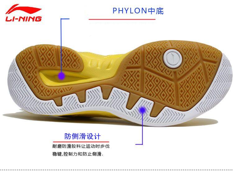Giày cầu lông nam LINING AYTJ079 - ảnh 18