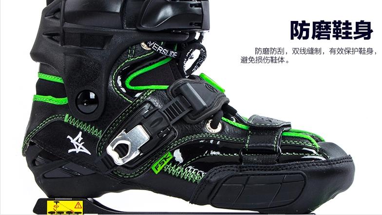 對20個兒童旱冰鞋的評估: 8個產品不符合標準,并列出了Lexiu和Baoshilai等品牌