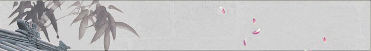 颐乡缘食品旗舰店-颐乡缘 野生石崖茶 正宗高山绿茶茶叶 炒青绿茶新茶春茶云雾茶一级礼盒装200g