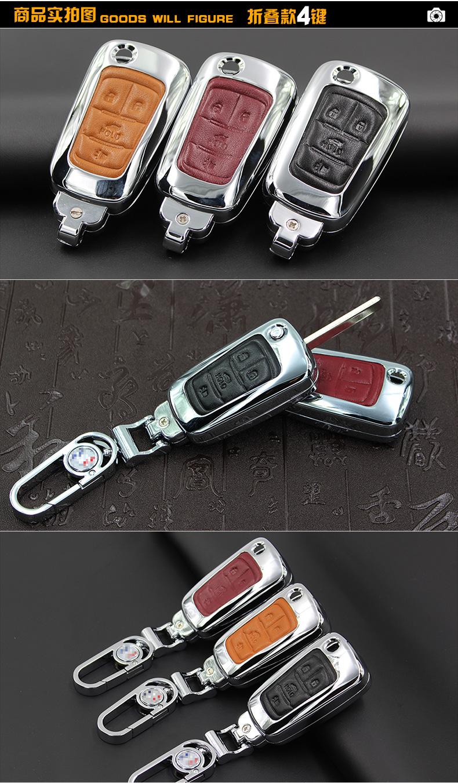 魅王buck别克钥匙包钥匙钥匙扣保护壳汽车套吉利远景真皮suv的最高载重图片