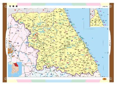 韩国地图册 正版