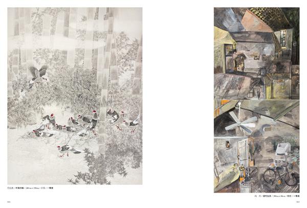 第十二届河南省美术作品展览作品集 中国画图片