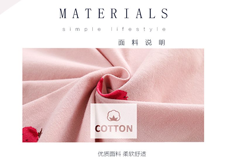 MATERIALS面料说明COTTON优质面料柔软舒适-推好价 | 品质生活 精选好价