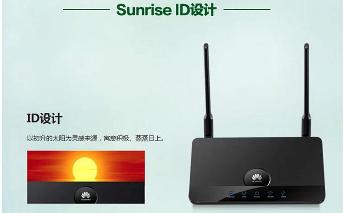 Huawei 华为300M智能无线路由器 内外置天线wifi 穿墙王 WS330官方