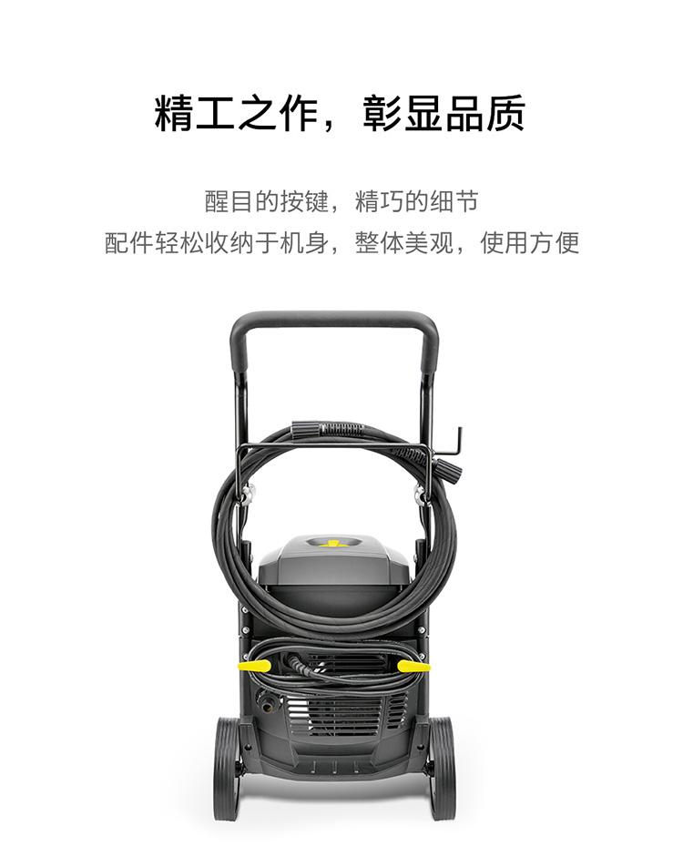 德国卡赫Karcher HD6/15-4冷水高压清洗机