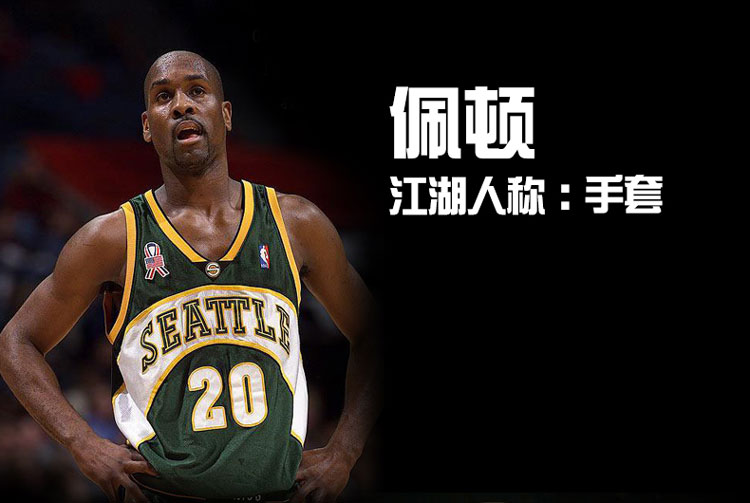 NBA 阿迪达斯 佩顿复古Swingman球衣 nba篮球服 篮球背心 ADS0811图片