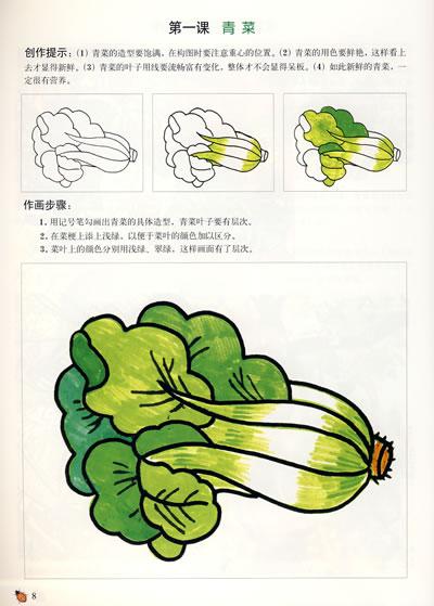 儿童水彩笔画教程 胡立涛,胡行娜