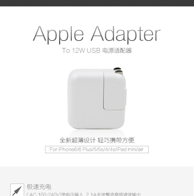 苹果原装数据线iPhone6 6S/5/5S/Plus充电线